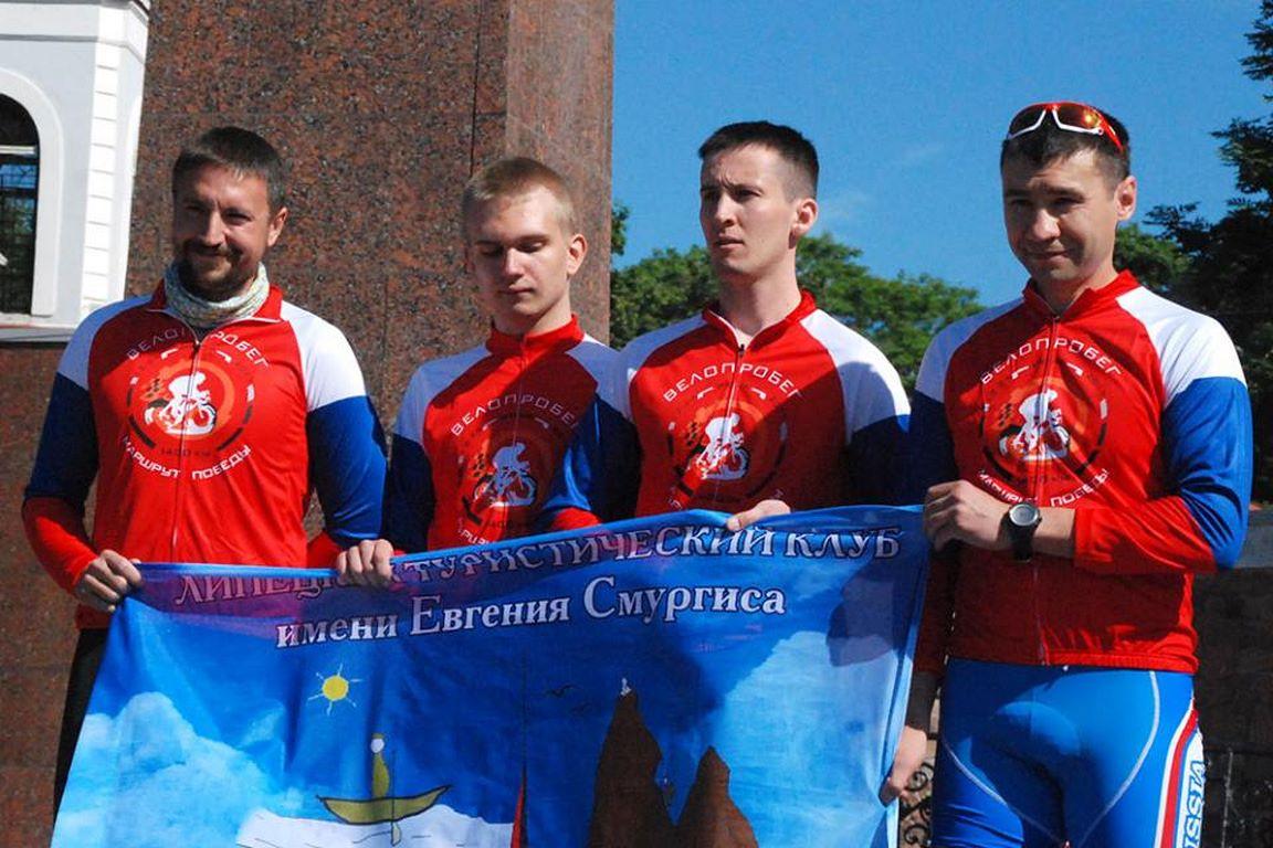 Велопробег Маршрут победы Липецк